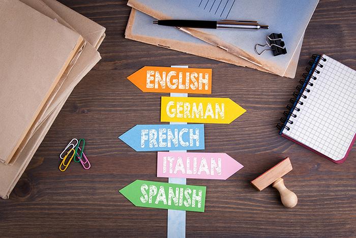 Ξενες γλωσσες